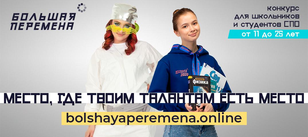 Открывай_новое_1076-480